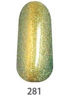 ГЕЛЬ-ЛАК  ХАМЕЛЕОН КОШАЧИЙ ГЛАЗ MY NAIL 9МЛ цвет бирюзово-зеленый с переливом изумрудный с ярко-бирюз глитером