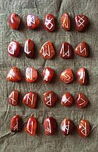 Руни з каменю, 25 символів. Сердолік. (L)