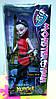 Кукла Monster High, на шарнирах