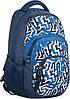"""Стильный удобный подростковый рюкзак 20 л. Т-25 """"Cool"""" YES! 552682"""