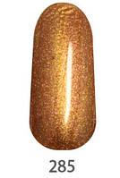ГЕЛЬ-ЛАК  ХАМЕЛЕОН КОШАЧИЙ ГЛАЗ MY NAIL 9МЛ шоколадно-розовый с переливом темное золото с золотым глитером