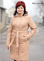 Демисезонное пальто из стёганой плащевки