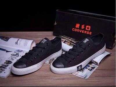 Купить Кеды мужские Converse All Star OX VO-36 в Харькове на ... 4a492ceba8dd9