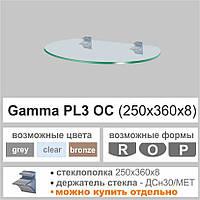 Полка стеклянная Commus PL3 OC