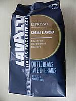 Кофе Лавацца Эспрессо в зернах