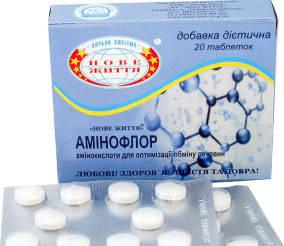 Аминофлор аминокислоты для улучшения обмена веществ, №20