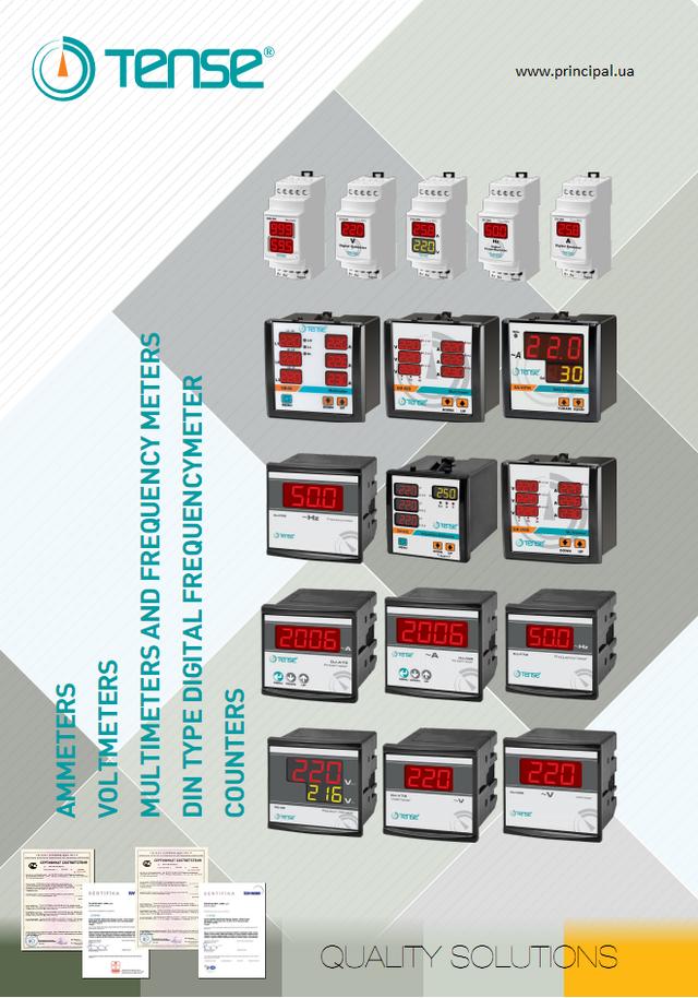 измерительные приборы, амперметры, вольтметры, частотомеры, мультиметры, анализаторы параметров сети
