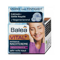 Balea Vital+ Intensive Nachtcreme Крем для лица ночной 50 ml
