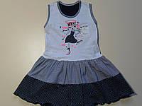 Платье для девочки 3 - 4 лет
