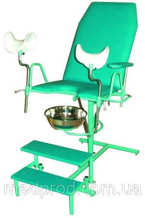 Кресло смотровое гинекологическое КГ-1М с пневматическим приводом