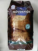 Кофе Мовенпик зерно 1 кг
