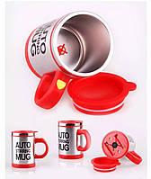 """Перемешивающая кружка """"Stirring Mug"""" Красная"""