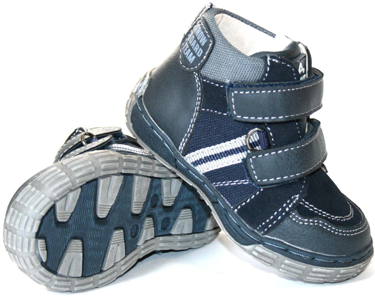 Дитячі брендові черевички від ТМ Balducci 20-27