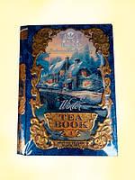 Чай Sun Gardens Tea Book Winter 100 гр.