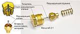 Регулятор расхода углекислотный УР-6-4ДМ, фото 2