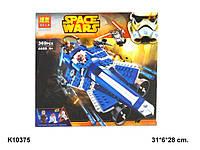 Конструктор Bela  Star Wars  Истребитель Джедая10375