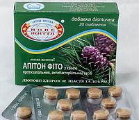 Апитон фито с хвоей (иммунитет) №20