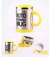 """Перемешивающая кружка """"Stirring Mug"""" Желтая, фото 1"""