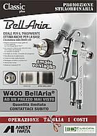 Краскопульт (пистолет покрасочный) Iwata W 400 Bellaria