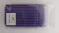Микpобpаши SDI ( 100 шт )