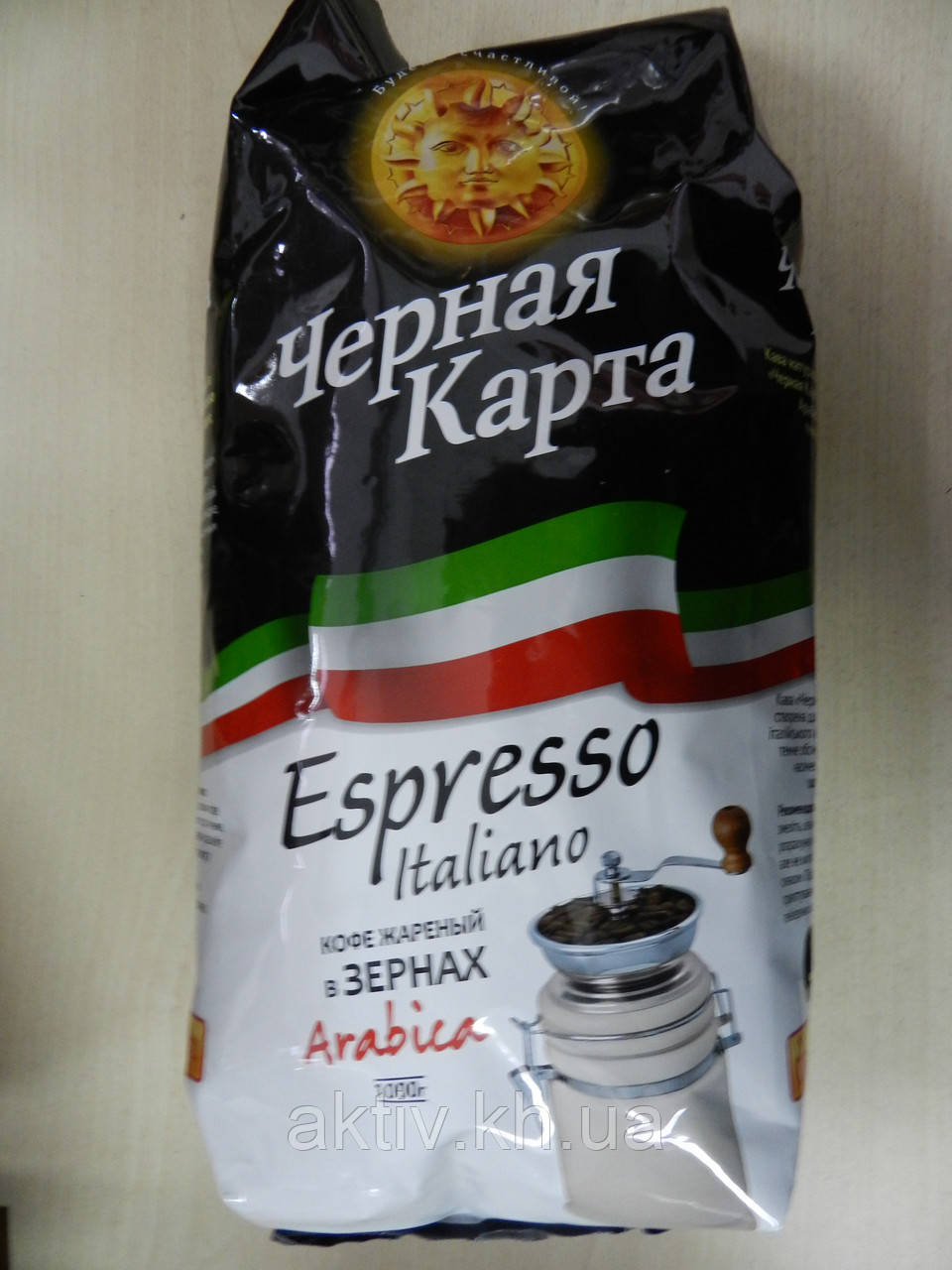 Кофе Черная Карта зерно 1кг