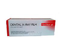 Стоматологическая рентгеновская пленка Dental X-Ray Film Yes!Star!