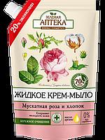 Жидкое мыло дой-пак Мускатная роза и хлопок 460мл Зеленая Аптека