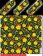 Слайдер-дизайн  №214