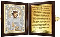Набор для вышивания бисером православный складень Св. Блгв. Великий Князь Александр Невский