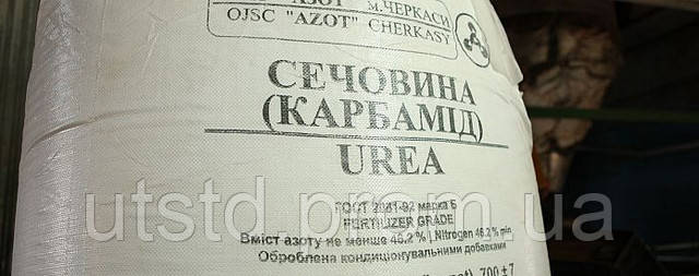 Карбамид (мочевина) Украина