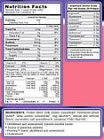 Протеин Syntrax Trophix 5.0 (2,27 kg), фото 2