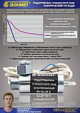 Подогреватель углекислого газа электрический – ПЭ–01ДМ, фото 2