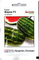 Семена арбуза Фарао F1 10 шт