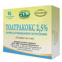 Толтракокс 2,5%