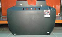 Защита двигателя Kia Cerato (2004-2009) КИА Черато