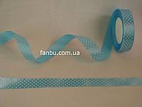 Лента атласная голубая в белый горох (ширина 2.5см