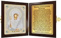 Набор для вышивания бисером православный складень Св. Мц. Валентина Кесарийская СМ7145