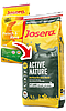 Josera Active Nature корм для дорослих активних собак, 4,5 кг