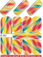 Слайдер-дизайн  №392