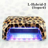 УФ Лампа для сушки ногтей (LED+CCFL) леопардового цвета 36W LDV L-Hybrid-2 /0-63