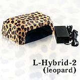 УФ Лампа для сушіння нігтів (LED+CCFL) леопардового кольору 36W LDV L-Hybrid-2 /0-11, фото 3