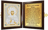 Набор для вышивания бисером православный складень Св. Мц. Наталия Никомидийская СМ7165