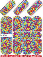 Слайдер-дизайн  №400