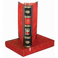 Подарочная книга «Старая Одесса»