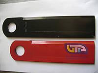 Нож на измельчитель жатки Dominoni 11263