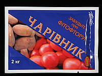 Чаривнык с.п. 2 кг