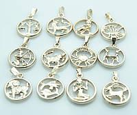 Модные кулоны знаки зодиака. Зодиакальные кулоны от бижутерии оптом RRR. 158