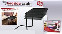 Прикроватный столик Bedside Table