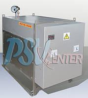 Парогенератор электрический  АПЭ-320