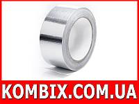 Алюминиевый скотч: длина - 25 метров | 48 мм - ширина